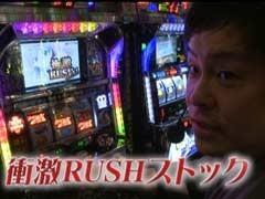 #545 射駒タケシの攻略スロット�Z絶対衝激�U/動画