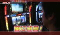 #546 射駒タケシの攻略スロット�Z絶対衝激�U/動画