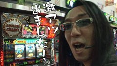 #98ういちとヒカルのおもスロいテレビ/吉宗/獣王 王者の帰還/動画
