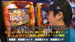 #622 射駒タケシの攻略スロット�Z/やじきた道中記乙/パチスロ リング/動画