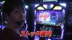 #706 射駒タケシの攻略スロットVII/スロ化/バジII/動画