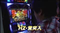 #716 射駒タケシの攻略スロットVII/アナザーゴッドハーデス/リノ/動画