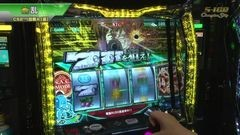 #443 S-1GRAND PRIX 「Champion Ship」 1回戦A[裏]後半/動画