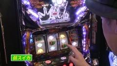#886 射駒タケシの攻略スロットVII/戦コレ2/スロ蒼天の拳2/動画