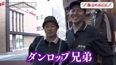 #93 旅打ち/ニューパルSPII/リノ/マイジャグIV/海JAPAN2太鼓の達人/動画