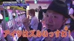 #40 嵐と松本/SLOT魔法少女まどか☆マギカ/動画