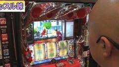 #339/動画