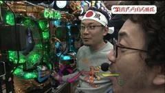 #10 旅打ち/牙狼金色/沖ドキ/動画