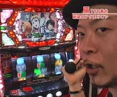 #104嵐・梅屋のスロッターズ☆ジャーニー愛知県★中編/動画