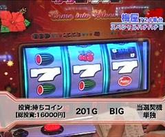 #105嵐・梅屋のスロッターズ☆ジャーニー愛知県★後編/動画