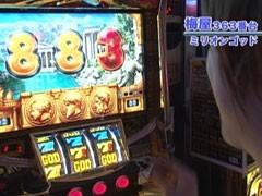 #121嵐・梅屋のスロッターズ☆ジャーニー東京都★前編/動画