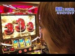 #127嵐・梅屋のスロッターズ☆ジャーニー宮崎県★前編/動画
