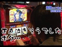 #148嵐・梅屋のスロッターズ☆ジャーニー埼玉県★前編/動画