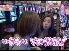 #81水瀬&りっきぃのロックオン三重県桑名市編/動画