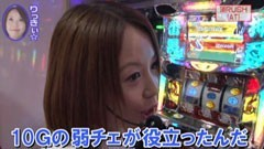 #127 水瀬&りっきぃのロックオン/サラ番/ハッピージャグラーV/動画