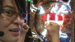 #16 ビジュR1/ミリオンゴッドライジング/地獄少女 弐/動画