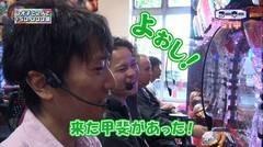 #24 RSGre/北斗無双/ラストシューティング/北斗の拳6拳王/動画