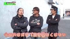 #97 あるていど風/P蒼穹のファフナー2/島漢/動画