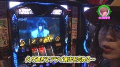 #236 ロックオン/バジ絆/ドンちゃん2/Re:ゼロ/動画