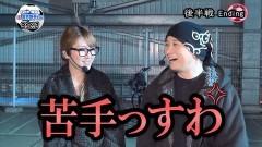 #534 サイトセブンカップ/大海2MTE/リング 呪いの7日間/北斗 剛掌/ぱちんこAKB48/動画