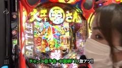 #542 サイトセブンカップ/大工の源さん 超韋駄天/動画
