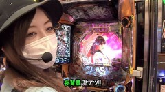 #545 サイトセブンカップ/新・必殺仕置人TURBO/海 地中海/Pエウレカ/大海BK/動画