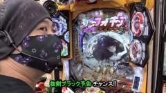 #552 サイトセブンカップ/シンフォギア2/慶次2 漆黒/動画