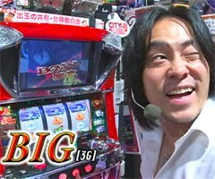 #399射駒タケシの攻略スロット�ZBLOOD+/動画