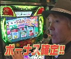 #438射駒タケシの攻略スロット�Z緑ドン VIVA情熱南米編/動画