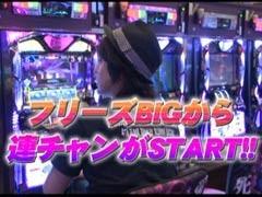 #508 射駒タケシの攻略スロット�Z鉄拳2nd/バジリスク 2/動画