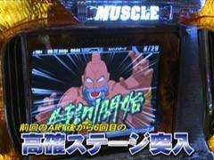 #525 射駒タケシの攻略スロット�Zパチスロキン肉マン/動画