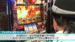 #641 射駒タケシの攻略スロット�Z/北斗の拳 転生/バジ絆/ハーデス/動画