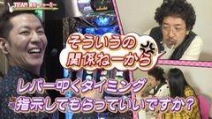 #4 いっちょまえ/アラジン A�U/ハーデス/スーパービンゴネオ/動画