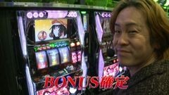 #650 射駒タケシの攻略スロット�Z/パチスロ化物語/動画