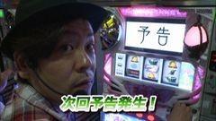 #668 射駒タケシの攻略スロットVII/魔法少女まどか☆マギカ/動画