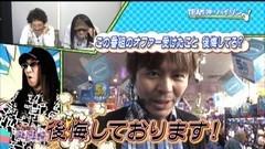 #20 いっちょまえ/CRルパン8/CRマクロスF2/天翔百裂/魔戒ノ花/動画