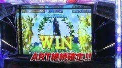 #750 射駒タケシの攻略スロットVII/GI優駿倶楽部/動画