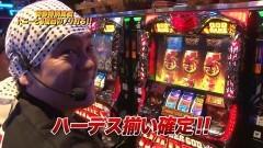 #793 射駒タケシの攻略スロットVII/凱旋/ハーデス/動画