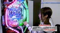 #64 パチテレ情報+HY/マクロスF3R/CTザクザク七福神/動画