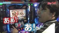 #63 7セレクション/まどマギ/バジ絆/アレックス/動画