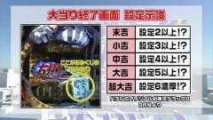 #84 パチテレ情報+HY/Pリング バースデイ 呪いの始まり設定付/スロ 天元突破グレンラガン/動画