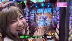 #504 サイトセブンカップ/北斗無双/慶次漆黒/動画