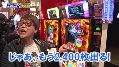 #105 パチテレ情報+HY/パチテレ!ベストセレクション(後編)/動画