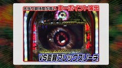 #106 パチテレ情報+HY/Pひぐらしのなく頃に〜廻〜319ver/Fバイオハザード リベレーションズ2/動画