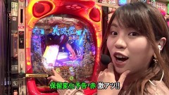 #512 サイトセブンカップ/P義風堂々2/P鳳凰∞/動画