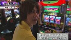 #3 ガチとバカ/ミリオンゴ神々の系譜~/バジリスク �U/ジャグラーガールズ/動画