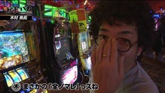 #8 ガチとバカ/パチスロ化物語 /バジリスク�U/動画