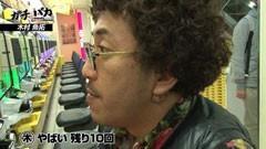 #10 ガチとバカ/獣王 王者の帰還/アイムジャグラーEX/新アレジン/動画