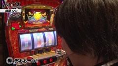 #20 ガチとバカ/ドラゴンハナハナ-30/ケロット3/動画
