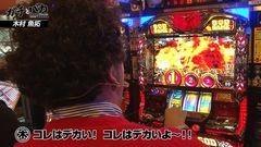 #36 ガチとバカ/ハーデス/パチスロ化物語/動画